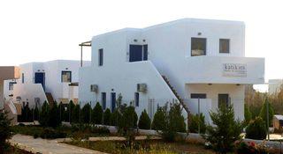 Katikies Studios & Apartements