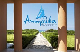 Ammoudia Maisonettes