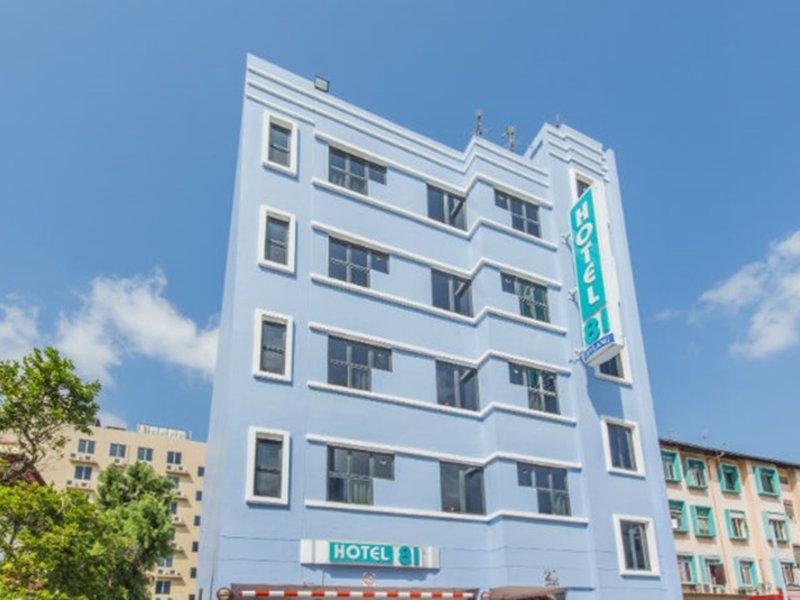 7 Tage in Singapur (Südost) Hotel 81 - Geylang