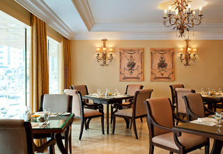 Hotel Sheraton Khalidiya Restaurant