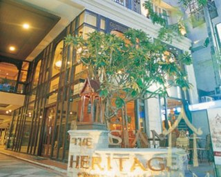 Hotel The Siam Heritage Boutique Suites Außenaufnahme