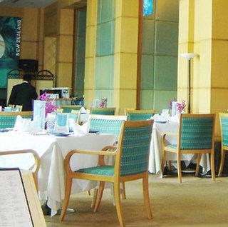 Hotel Baiyoke Sky Restaurant