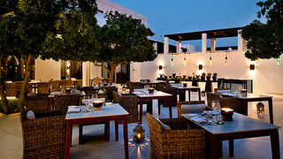 Hotel The Chedi Muscat Restaurant