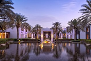Hotel The Chedi Muscat Außenaufnahme