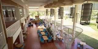 Hotel Centara Sandy Beach Resort Danang Lounge/Empfang