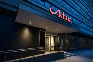 Hotel Adina Apartment Hotel Leipzig Außenaufnahme
