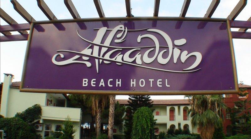 Alaaddin Beach - Erwachsenenhotel