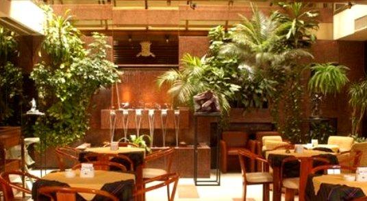 Wilton Bar