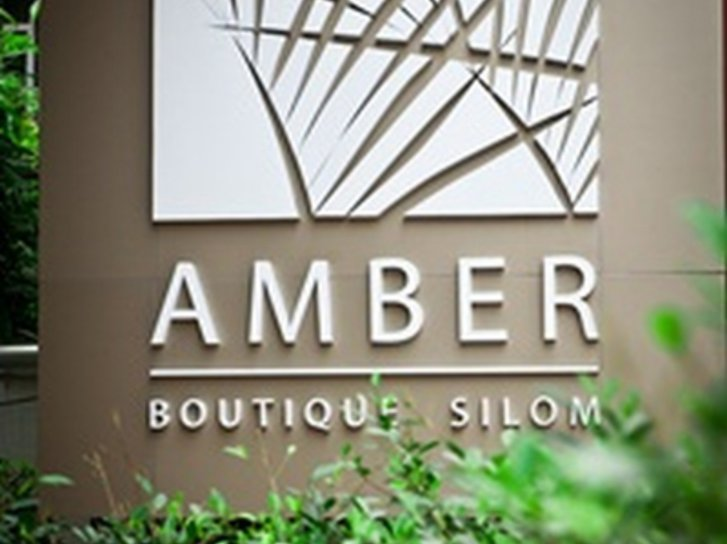 Amber Boutique Silom Lounge/Empfang