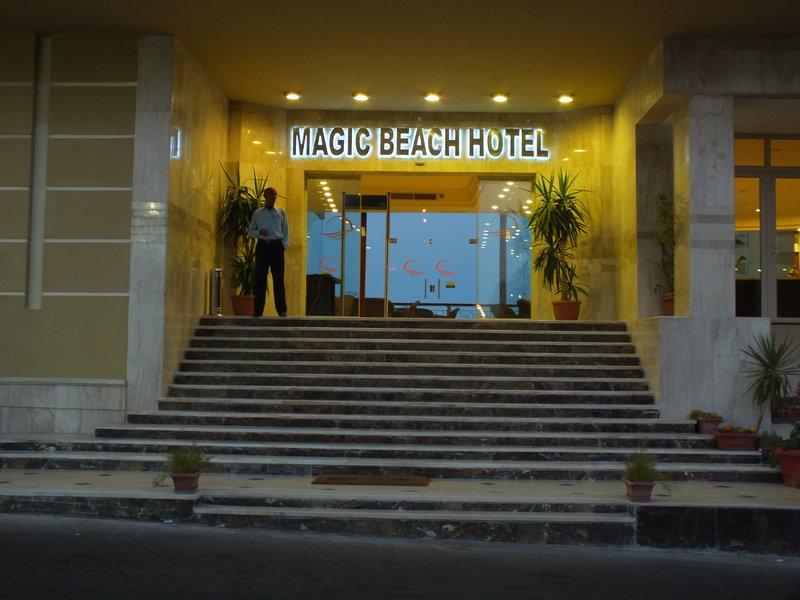 Magic Beach Lounge/Empfang