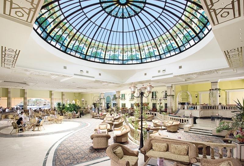 Ali Baba Palace Lounge/Empfang