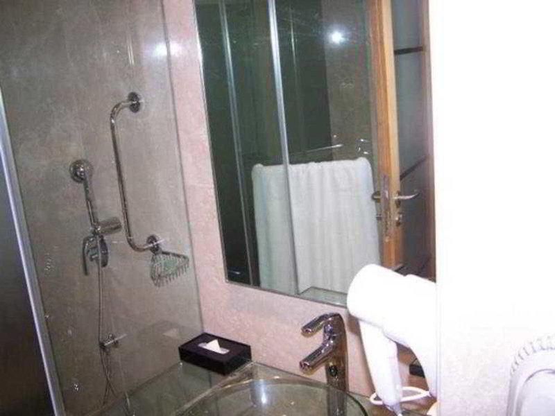 Radisson Mumbai Goregaon  Badezimmer