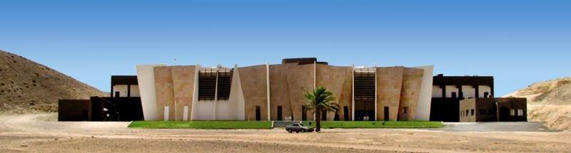 Ras al Jinz Turtle Reserve Außenaufnahme