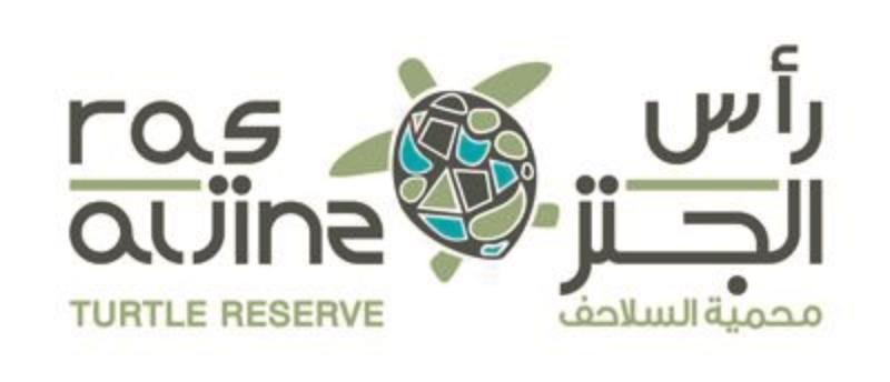 Ras al Jinz Turtle Reserve Modellaufnahme