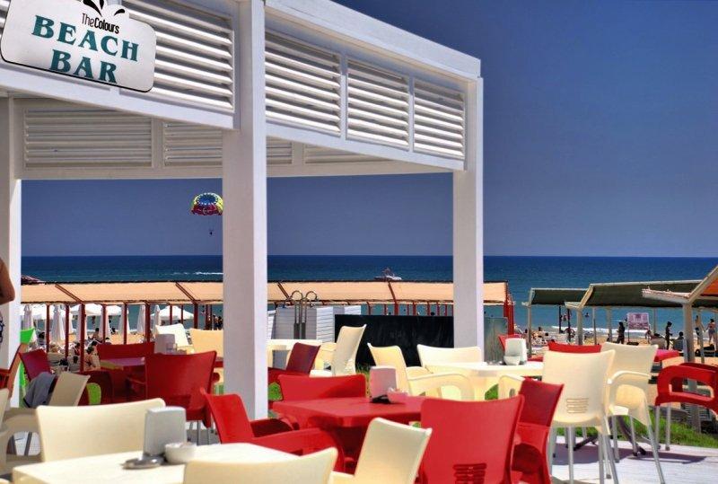 Blue Paradise Side Bar